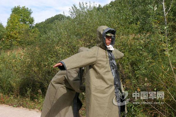 防雷达红外隐身防护布料